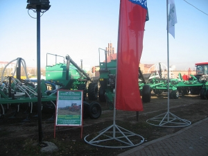 "Participation in the exhibition ""AgroProdExpo - 2007"", Astana, Kazakhstan"